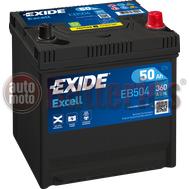 Μπαταρία Αυτοκινήτου Exide Excell EB504 12V 50AH 360EN A-Εκκίνησης
