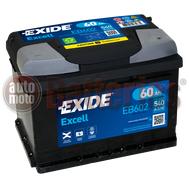 Μπαταρία Αυτοκινήτου Exide Excell EB602 12V 60AH 540EN A-Εκκίνησης