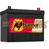 Μπαταρία Αυτοκινήτου Banner Running Bull 57015  Start Stop EFB 70AH 680EN Εκκίνησης