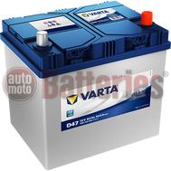 Μπαταρία Αυτοκινήτου Varta Blue Dynamic D47 12V 60AH-540EN A-Εκκίνησης