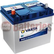 Μπαταρία Αυτοκινήτου Varta Blue Dynamic D48 12V 60AH-540EN A-Εκκίνησης
